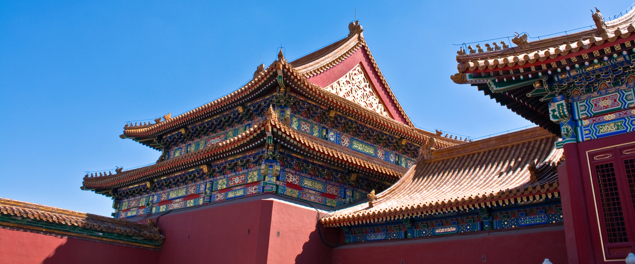 forbidden-city-1204582-1278x530