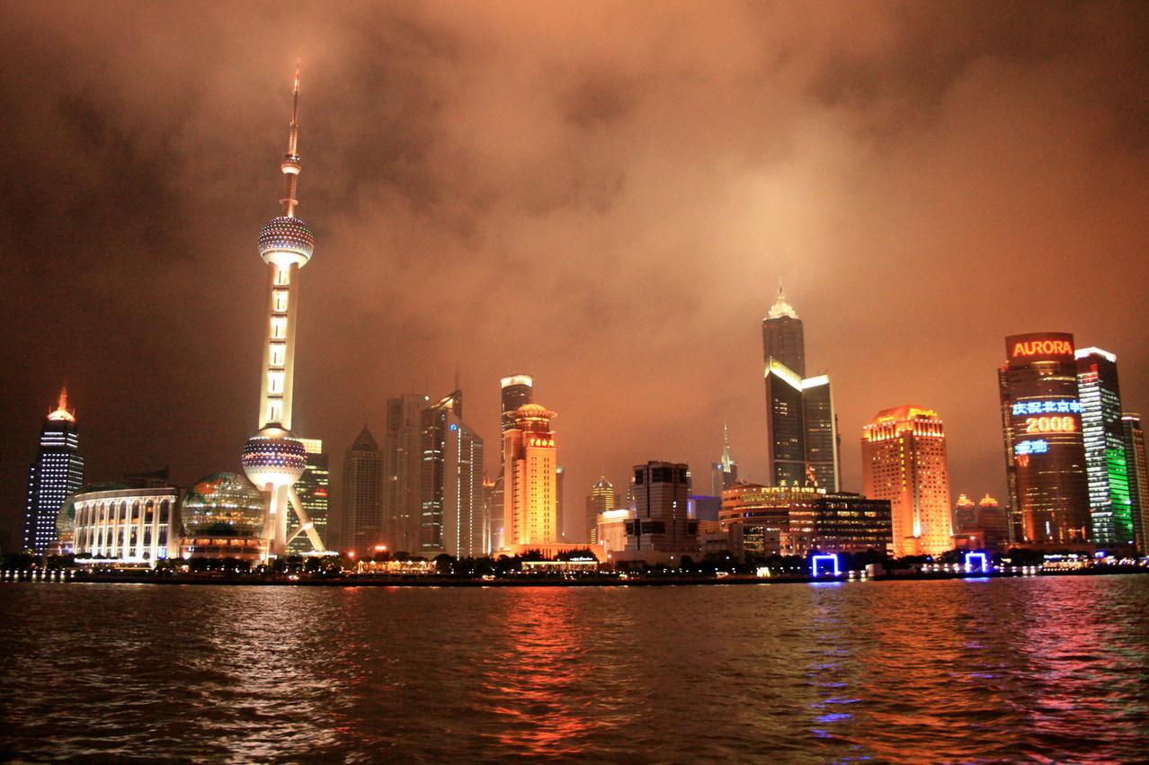 shanghai-1222801-1278x851